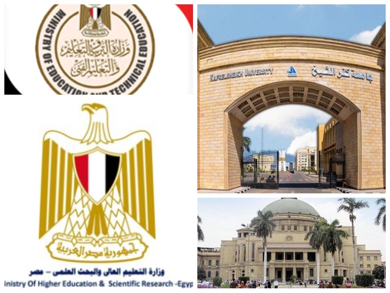 موعد بدء الدراسة 2019 بمصر التفاصيل الكاملة عن نظام